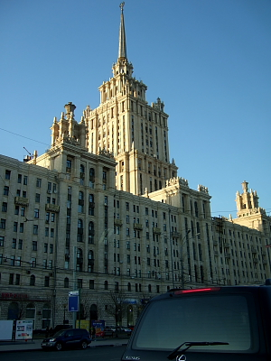 ウクライナホテル.JPG
